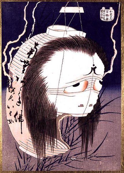 「お岩さん」 葛飾北斎「百物語」より