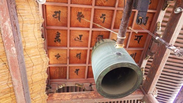 千本閻魔堂[引接寺]の迎え鐘