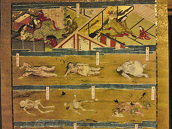 西福寺の檀林皇后九相図