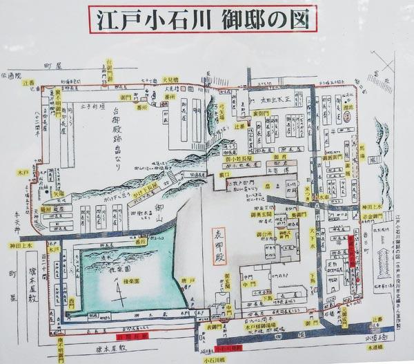江戸 小石川 御邸の図