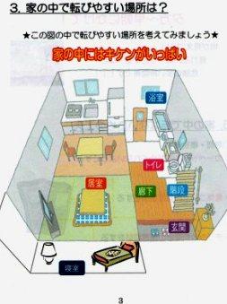 2014-10-10karoyaka33.jpg