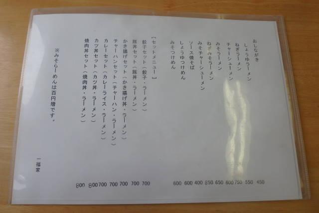 PA160159 (1)