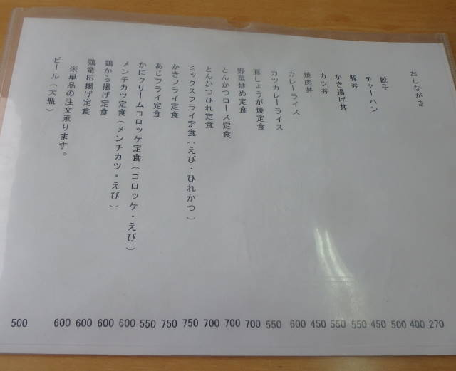 PA160161 (1)