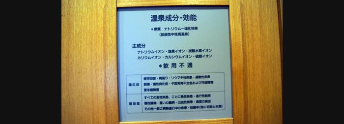 2013年12月7日翆山亭倶楽部 102