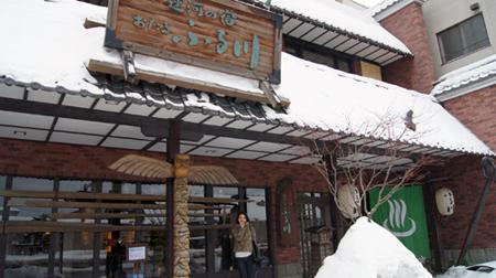 2014年2月15日小樽フルカワ 179