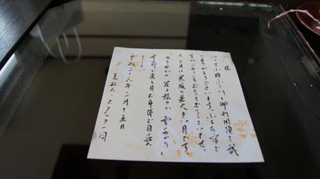 2014年2月15日小樽フルカワ 170