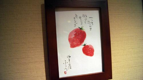 2014年2月15日小樽フルカワ 038
