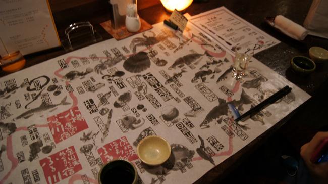 2014年2月15日小樽フルカワ 057