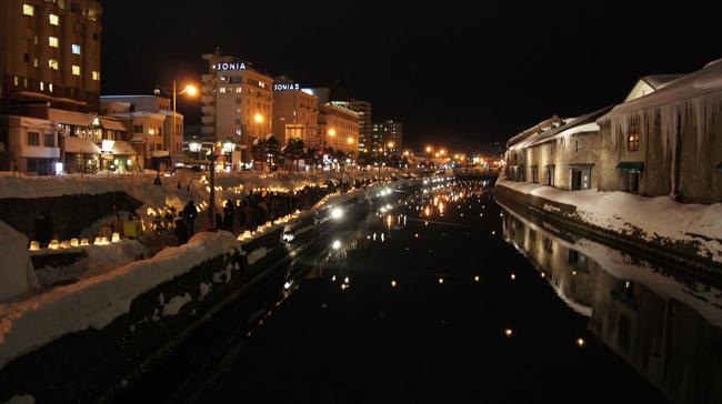 2014年2月15日小樽フルカワ 084