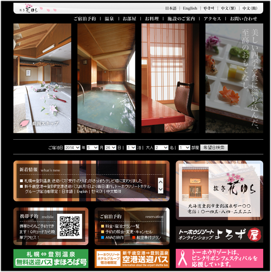 hanayura1.jpg