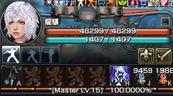 140216龍驤