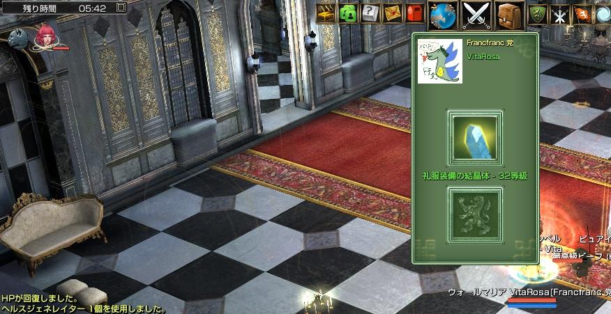 140211宮殿2回目2
