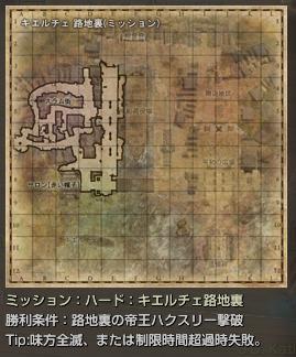 140213HD路地裏マップ