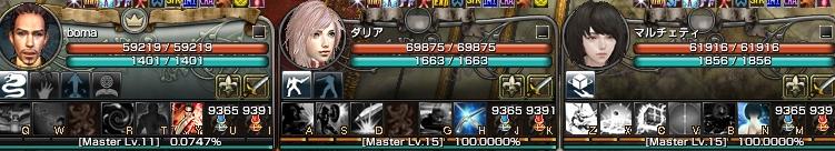 140228スフィ編成