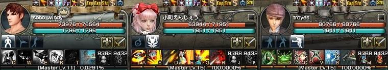 140228ミノ編成