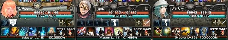 140228メデュ編成