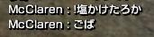140301ごば