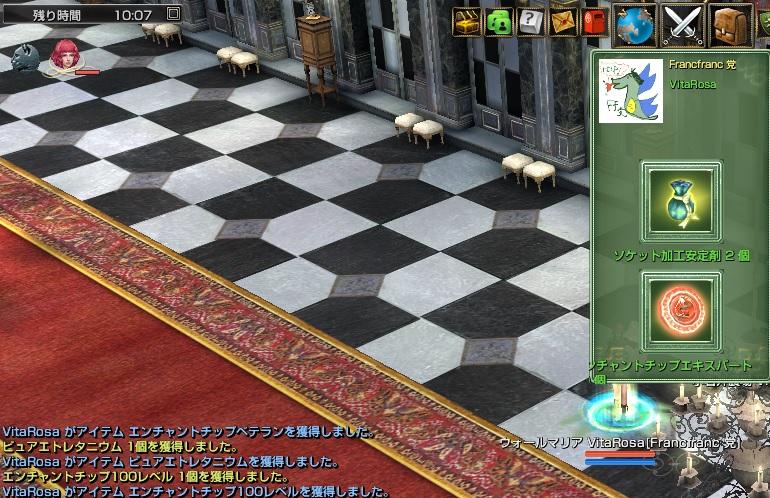 140420HD宮殿