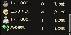 140427もりのせいき