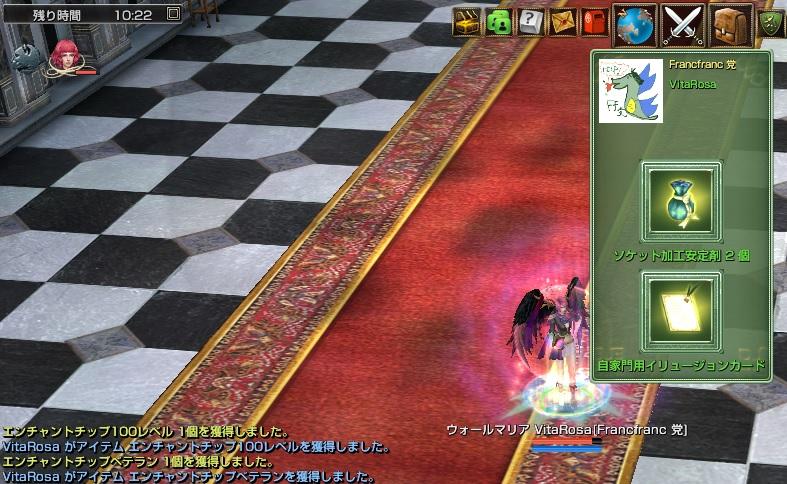 140427HD宮殿