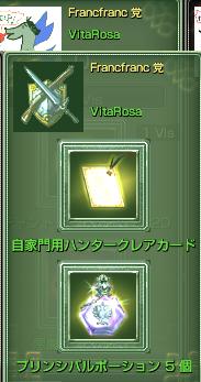 140502くれあカード