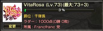 140503家門レベル