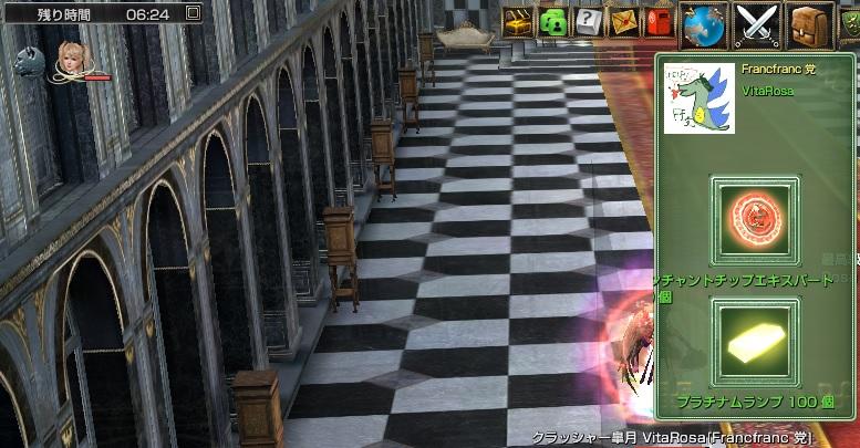 140507クレアHD宮殿