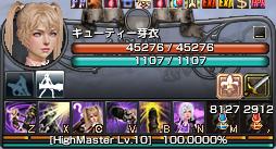 140525QTカンスト