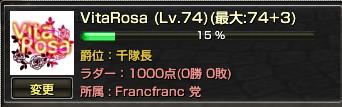 140525家門Lv