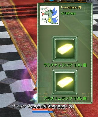 140608H宮殿ランプ