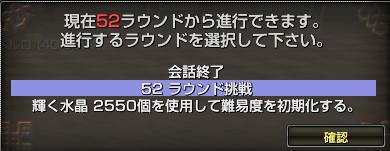 140608いんふぃに52