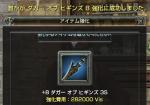 140613短剣