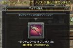 140613曲刀