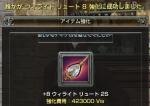 140617水晶