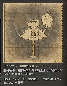 140727司祭HD1