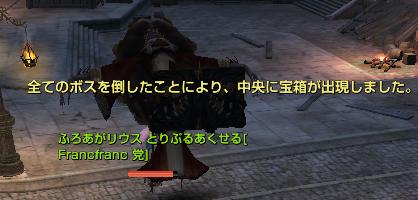 140727司祭HD2