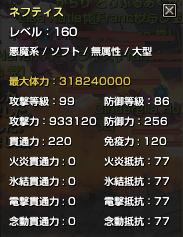 140730イベ上級