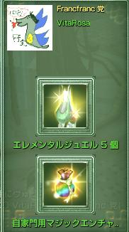 140804VQるれ