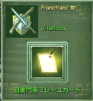 140818みれゆ