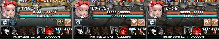 140828るでぃん