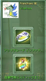140902VQるれ