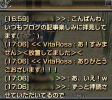 140905SASA