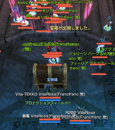 140922混沌騎士盾