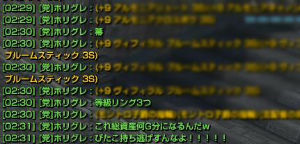 140923ほりぐれ倉庫