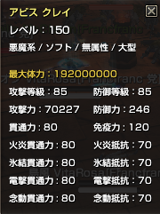 140927魔道士ボス左