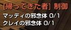 140927クエスト発生
