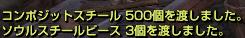 140928あいてむ