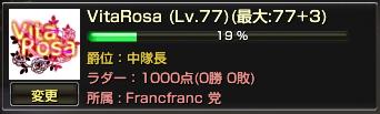 141013家門レベル