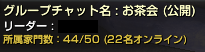 141016ぐるちゃ