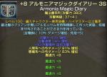 141017魔法書1